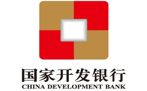 [国家开发银行助学贷款]-国家开发银行生源地助学贷款系统