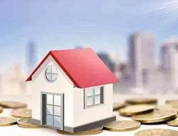 【以租养贷】贷款买房后再把房子租出去还贷,这样做到底划不划算