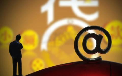 提钱游京东e卡回收平台-同程提钱购换成现金流程